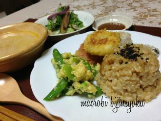 25・5マクロビオティック料理