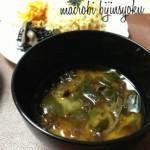 マクロビオティックは、日本発の私たちのお料理です