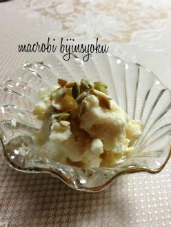 25.7コースマクロビ豆腐アイス