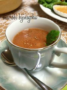 マクロビトマトスープ