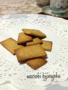 マクロビオティッククッキー~味噌