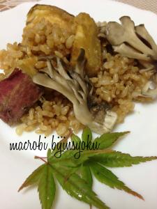 10月マクロビお芋と玄米ごはん
