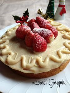 マクロビXmasケーキ