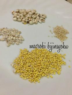 マクロビオティック雑穀