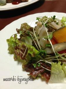 マクロビオティック根菜サラダ
