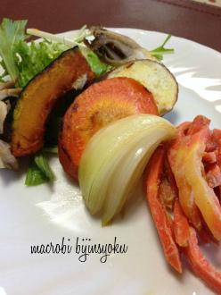 マクロビオティック焼野菜