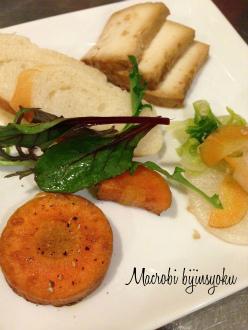 26年マクロビオティック新年会前菜