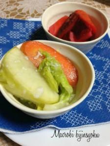 マクロビオティック常備菜2種
