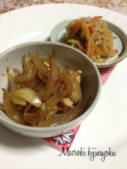 マクロビオティック常備菜切り干しと当座煮