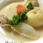 東京大塚マクロビ料理教室♪根菜とお芋の温め料理〜11月ご案内