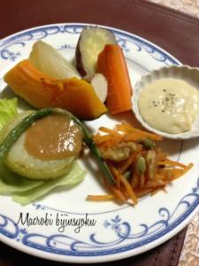 マクロビオティック根菜プレート2