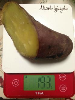 マクロビさつま芋の分量
