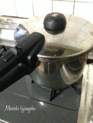 マクロビ圧力鍋