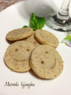 6月マクロビ全粒粉とおからのふんわりクッキー