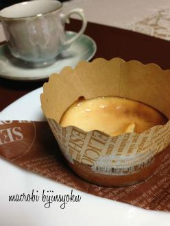 マクロビ豆腐のチーズケーキ