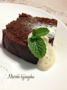 27年マクロビチョコケーキ
