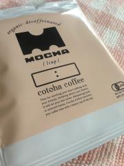 コトハコーヒー1