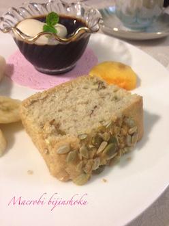 27年マクロビパウンドケーキ