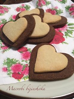 27年マクロビ米粉ハートクッキー