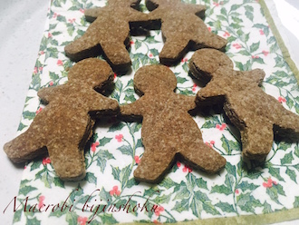 マクロビ米粉ジンジャーマンクッキー