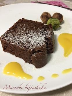 28.1月マクロビチョコレートケーキ