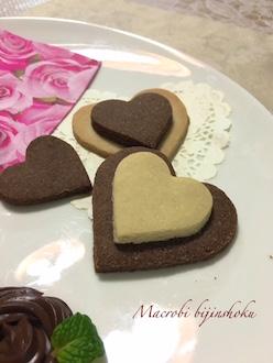 マクロビ米粉のダブルハートクッキー28.2