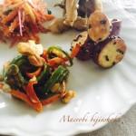 初心者様の簡単♪少人数マクロビオティック料理教室4月開催の全日程