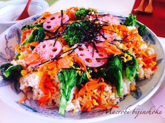 マクロビ基本の玄米ちらし寿司