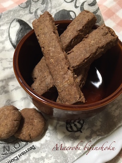 マクロビオティックごぼうクッキー