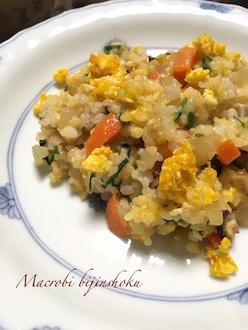 マクロビオティック蒸し野菜のチャーハン風