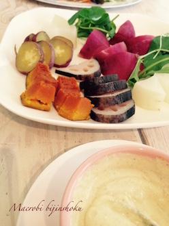 マクロビオティック蒸し野菜と豆乳ソース