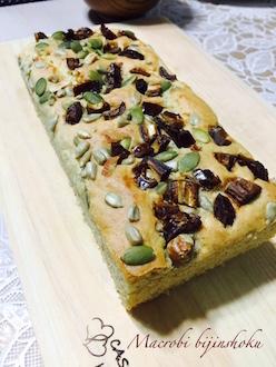 マクロビオティックナッツのパウンドケーキ