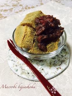 マクロビオティック黒糖ぷるぷる葛餅