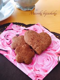 マクロビチョコクッキー28年6月