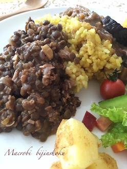 28.7マクロビのレンズ豆カレー