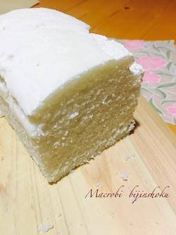 28.7マクロビ米粉パン