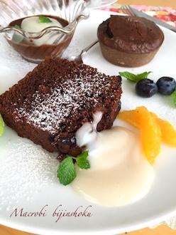 マクロビチョコレートケーキ28年
