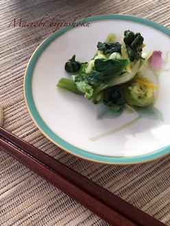 マクロビ白菜の柚子漬け28年