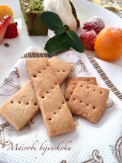 マクロビ米粉クッキー29.1