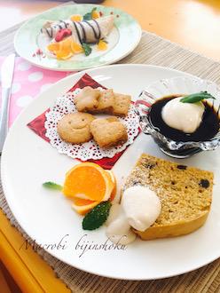 マクロビ基本の洋菓子29.4