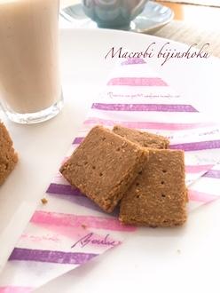 マクロビ米粉と糠のクッキー29.4