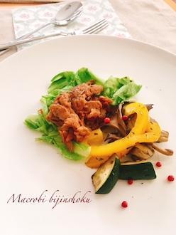 マクロビ豚肉風のハーブソテー29.4