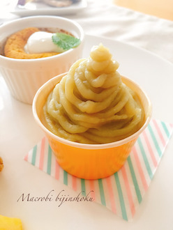芋クリームのモンブラン