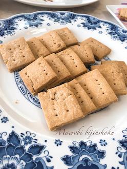 マクロビ米粉クッキー基本29.5