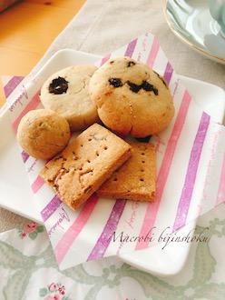 米粉アメリカンクッキー29.5