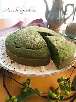 マクロビグリーンケーキ29.5